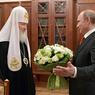 Патриарх Кирилл будет молиться за успех сирийской кампании