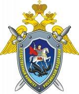 В Следственном комитете учредили суд офицерской чести
