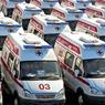 Глава кабмина лично проконтролирует поставки новых машин скорой помощи в регионы