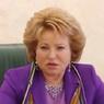Валентина Матвиенко вспомнила молодость и станцевала на берегу Иссык-Куля