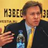 Пушков прокомментировал желание Киева ввести визовый режим с РФ