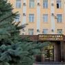 В Крыму  новым прокурором  республики  назначен прокурор из Москвы