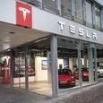 В Австралии хозяин сгоревшей инновационной модели от Tesla не смог ее утилизировать