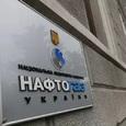 """Украине рано праздновать победу над """"Газпромом"""": договоренностей пока нет"""