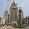 МИД РФ намерен поддерживать реализацию плана по иранскому атому