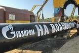 Минэнерго РФ: Строительство «Южного потока» возобновляться не будет