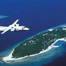 На Мальдивах введен режим ЧС на 30 дней