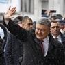 Антикоррупционное агентство начало проверку декларации Порошенко