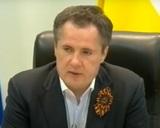 Путин назначил врио главы Белгородской области