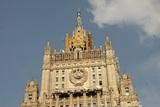 МИД России выразил протест Румынии из-за запрета пролета самолета с Рогозиным