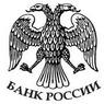 ЦБ пересчитал прогноз падения ВВП России