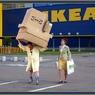 IKEA приостановила продажу товаров в России из-за ажиотажа