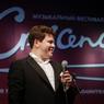 Сегодня в Сочи откроется музыкальный фестиваль Дениса Мацуева «Crescendo»