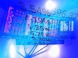 Росстат оценил рост ВВП России в III квартале в 1,3%