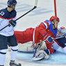 Сборная России по хоккею по буллитам победила команду Словакии