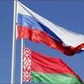 Стали известны детали экономической интеграции России и Белоруссии