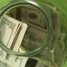 В Думе обсуждают возможность передачи в бюджет банковских вкладов «спящих» клиентов