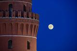 Восход «Голубой Луны» ознаменует начало весны в Москве