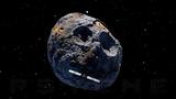 Астероид или космический корабль посетил Солнечную систему?