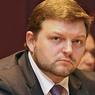 Белых арестован на два месяца по делу о взятке в размере 400 тысяч евро