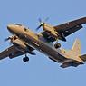В Бангладеш разбился Ан-26 с россиянами на борту