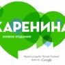 Постпредство РФ при ООН приняло участие в онлайн-чтении Толстого