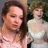 Внучка Людмилы Гурченко вспоминает о том, как была разрушена ее семья