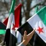 Сирийская оппозиция не приняла «мирный план Москвы»