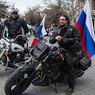 Генпрокуратура усмотрела нарушения в передаче «Ночным волкам» участка в Крыму