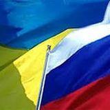 МИД РФ заявил о своей готовности к конструктивному диалогу с Киевом