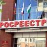 Замглавы Росрезерва предъявили обвинение в хищении трёх млрд рублей