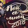 Shoo презентует новогодний дуэт в стиле 30-х со звездой СТС Андреем Шишковым