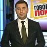 Телеведущий Леонид Закошанский женился и показал свою красавицу-жену