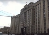 В Думу внесен законопроект о запрете публичного отождествления роли СССР и нацистской Германии