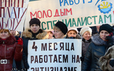 В Екатеринбурге пройдет митинг недовольных работников пассажирского транспорта