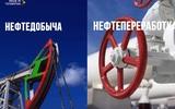 В Казани презентовали новый сайт MadeinTatarstan