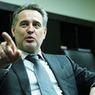 Испания объявила в розыск украинского бизнесмена