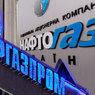 """""""Нафтогаз"""" не принял доплату """"Газпрома"""" за июльский транзит газа"""
