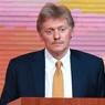 Песков ответил на обвинение США во вмешательстве РФ в выборы на Мадагаскаре