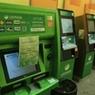 В отделении банка на Ленинском проспекте Москвы взорвали банкомат