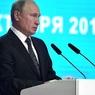 Путин обсудил с членами Совбеза ситуацию вокруг православной церкви на Украине
