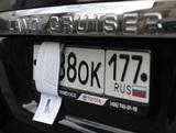 """""""Блатные"""" номера на автомобиль можно будет купить через портал госуслуг"""