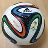 Аdidas представил официальный мяч Чемпионата мира по футболу (ВИДЕО)