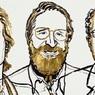 Нобелевская премия по химии вручена за разработку методов направленной эволюции