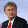 Песков прокомментировал заявление Порошенко о  500 миллионах военной помощи от США