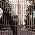 ФСБ задержала готовивших теракты в Москве членов запрещённой в России группировки