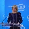 Захарова прокомментировала утечку данных о финоперациях посольства России