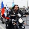Русских мотоциклистов снова не пускают в Европу