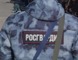 В Москве напали на подполковника Росгвардии