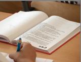 И туган тел, и матур тел… К вопросу об изучении татарского языка